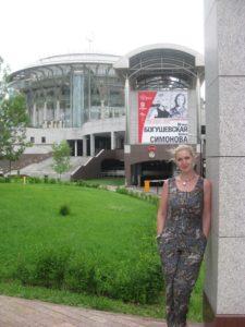 Плакат Ирины Богушевской и Алины Смоновой